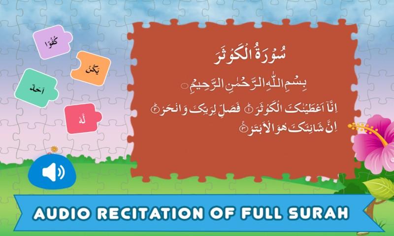 Learn Surah for Muslim Kids