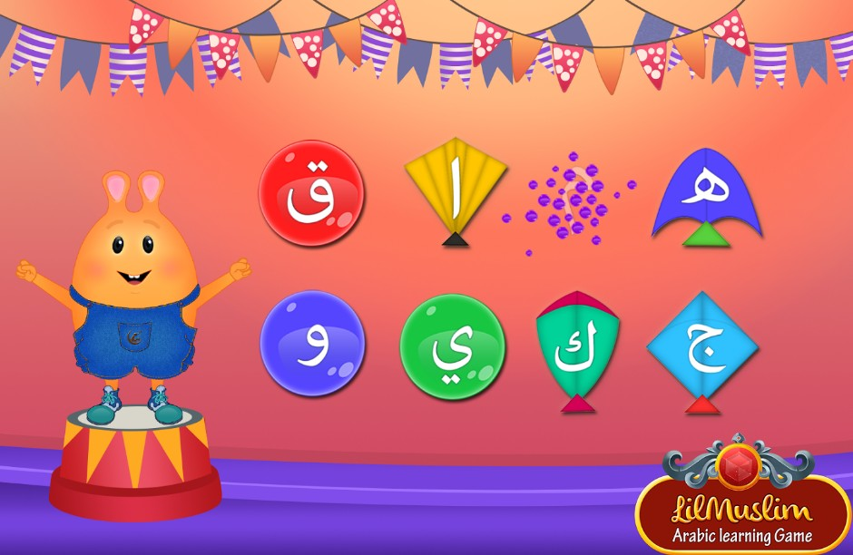 Lil Muslim - Arabic for Kids