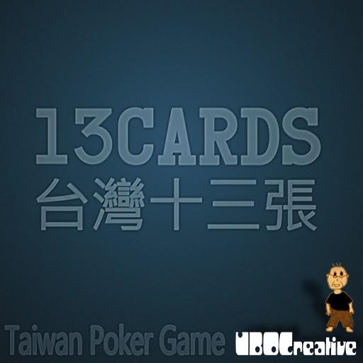 ubo Taiwan 13cards