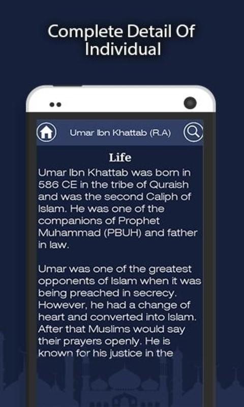 Muhammad PBUH Friends & Family
