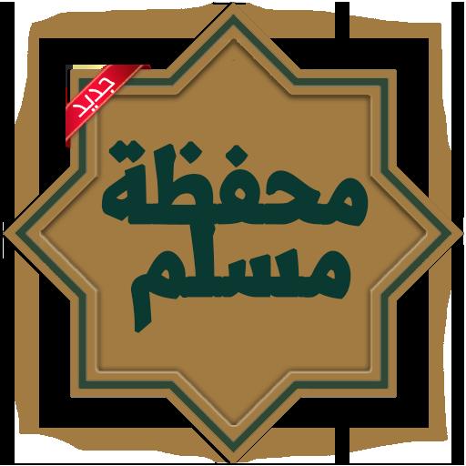 MuslimBag