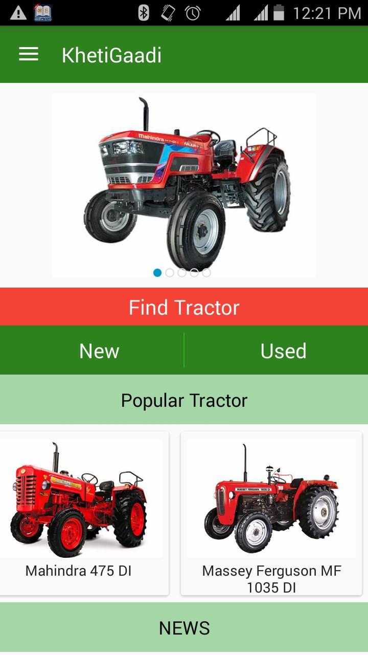 New & Old Tractors- KhetiGaadi