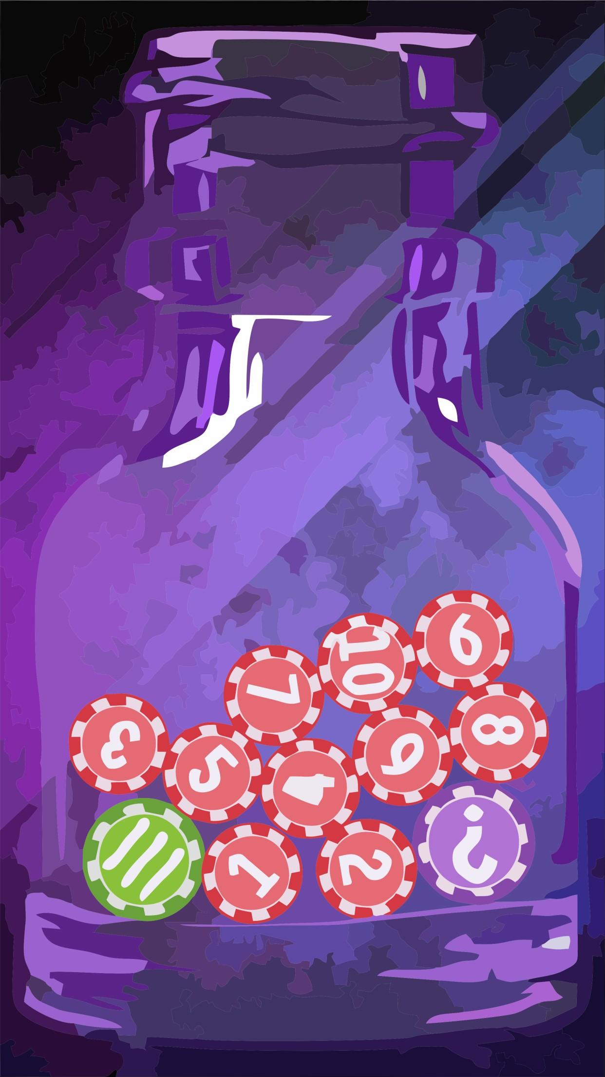 Candy Ball R