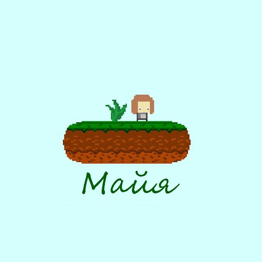 Maya by soundguide