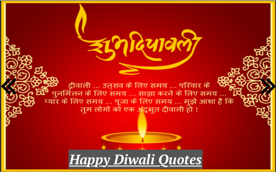 New Indian Diwali 2017 - Rangoli Design
