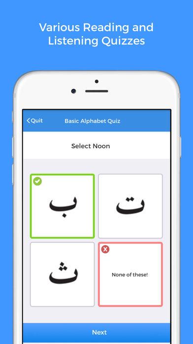 Arabic Quick