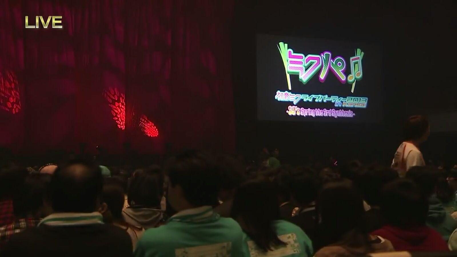 Hatsune Miku Voice around the world