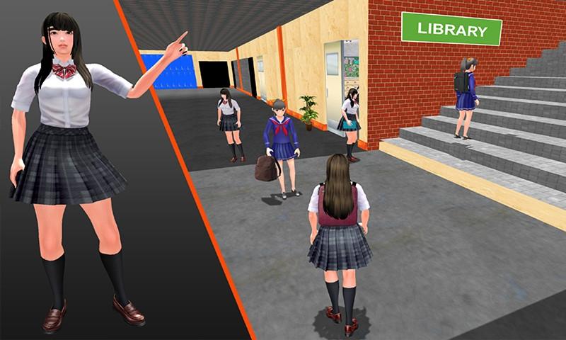High School Virtual Girl Simulator