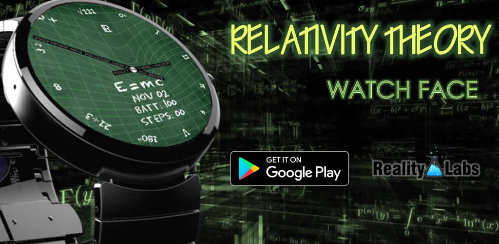 Relativity Theory - Watch Face