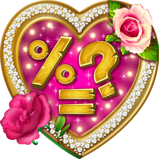 Run True Love Calculator Test