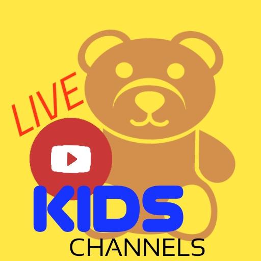 تلفزيون الأطفال Kids TV