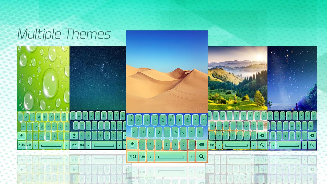 Arabic Keyboard 2018 - لوحة المفاتيح العربية ٢٠١٨