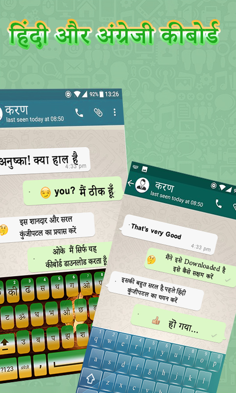 New Hindi and English Keyboard 2018 : Hindi Typing
