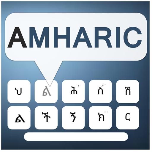 Amharic keyboard for Amharic typing