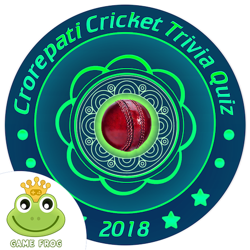 Crorepati Cricket Trivia Quiz