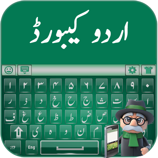 Easy Urdu Keyboard - Urdu Typing