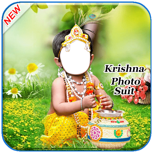 krishna Photo Suit New