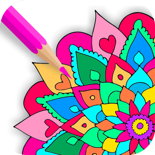 Relax Mandala Coloring Book