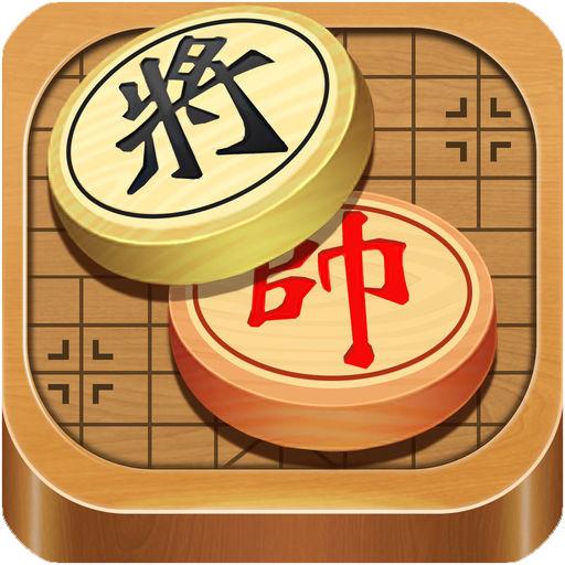 Xiangqi - Chinese Chess Game