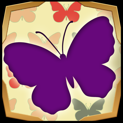 Butterfly Crop Photo