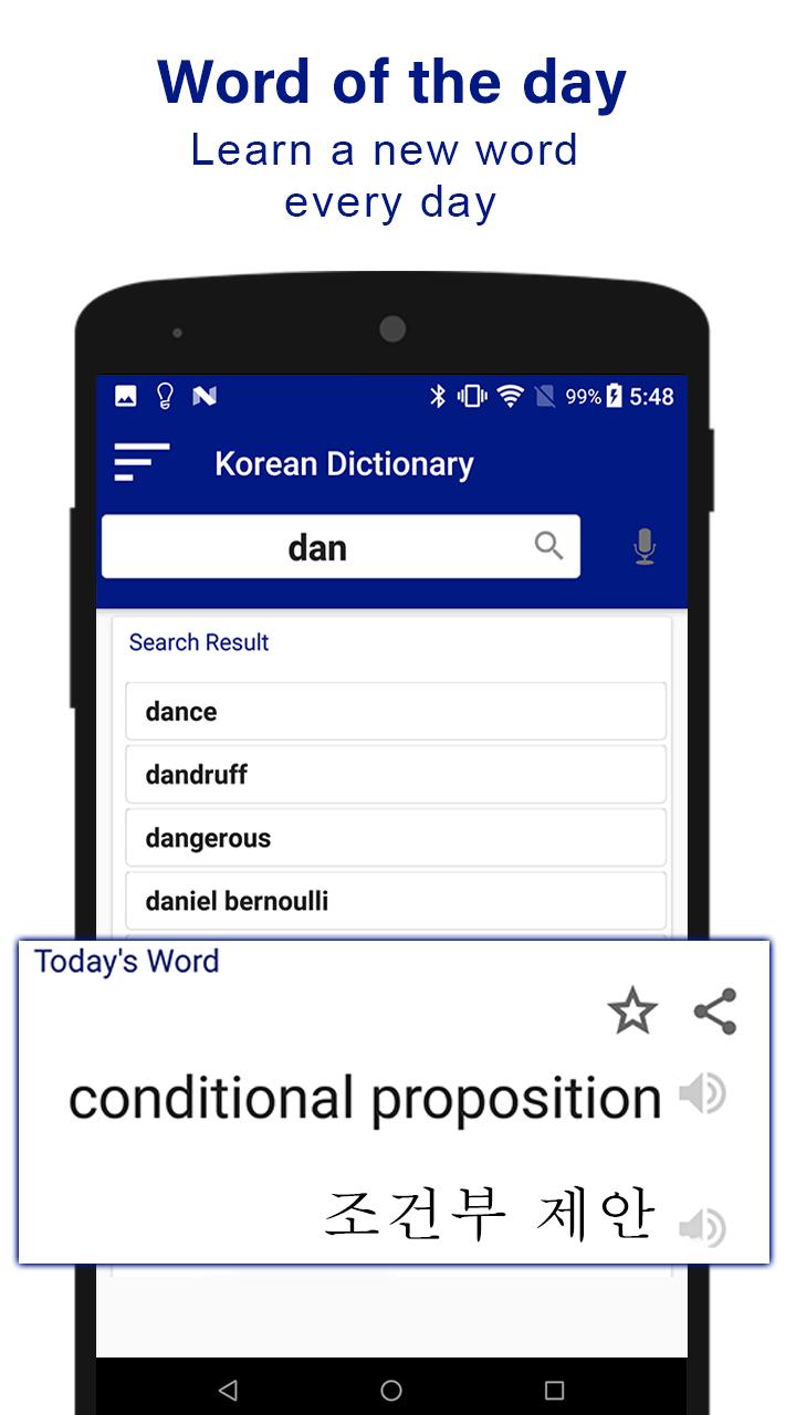 English Korean Dictionary 2018