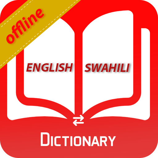 English to Swahili dictionary 2018