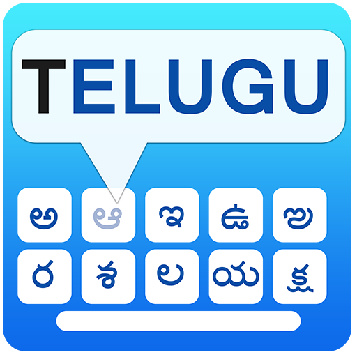 English to Telugu keyboard for Telugu typing
