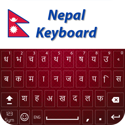 Nepali and English Keyboard: Nepali typing keypad
