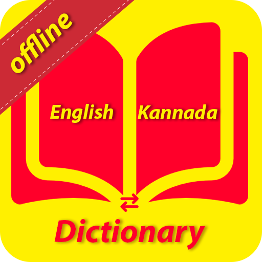 New English Kannada Dictionary