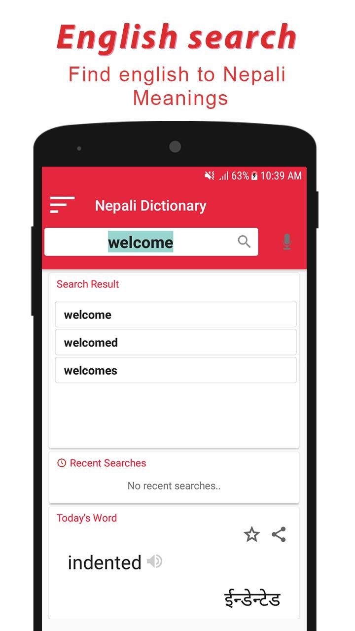 New English Nepali Dictionary