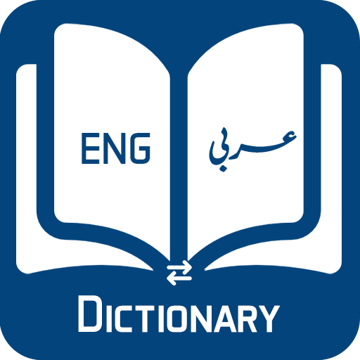 New English To Arabic Dictionary