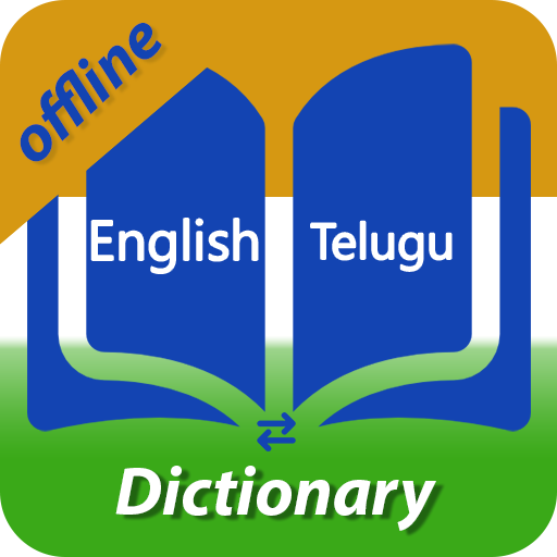 New English to Telugu Dictionary