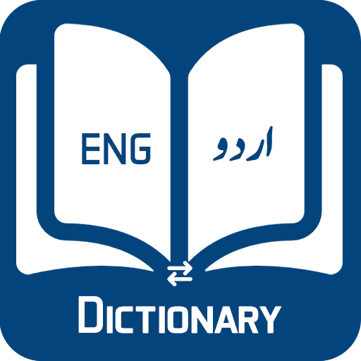 New Urdu to English Dictionary 2018