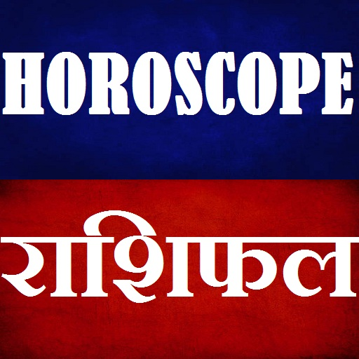 Daily Horoscope-Rashifal
