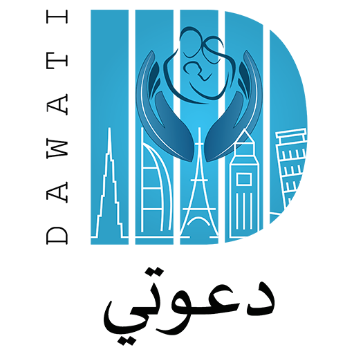 Dawati - Islamic Shopping App