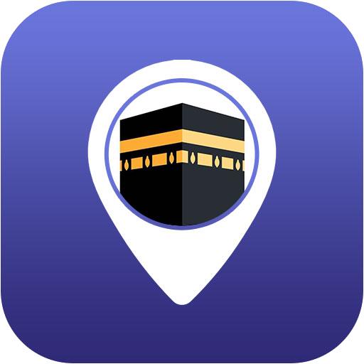 Mecca Guide