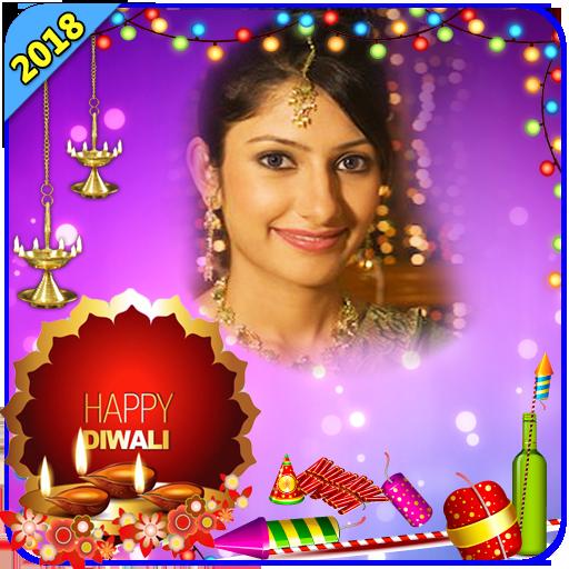 Diwali Photo Frames 2018 HD