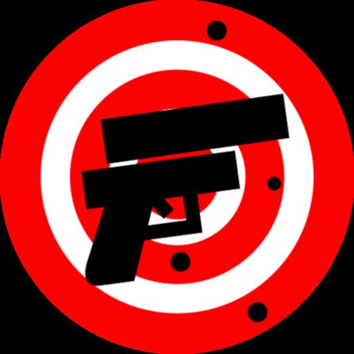 FirearmClub