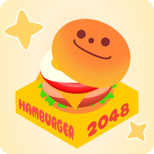 hamburger2048