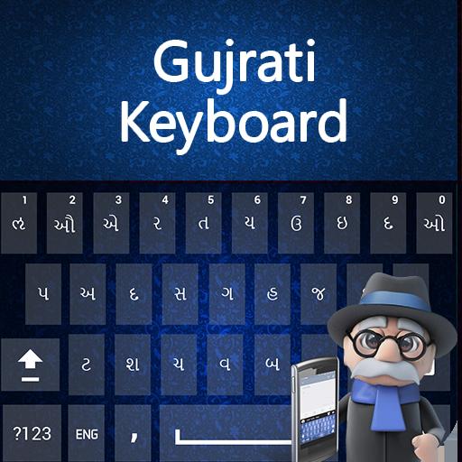 Gujarati Keyboard 2018 : Gujarati Typing Keypad