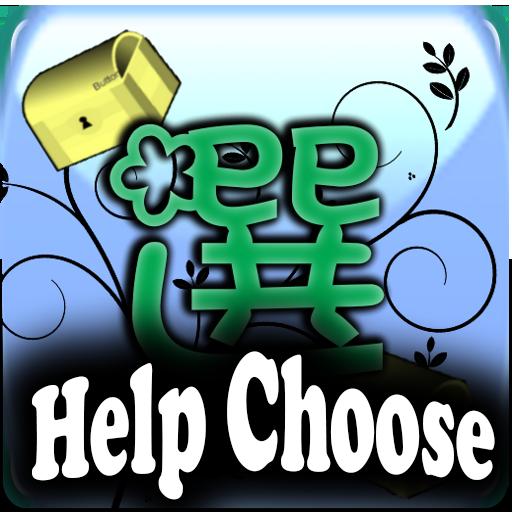 Help Choose