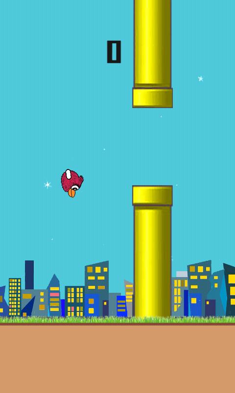 plushy bird