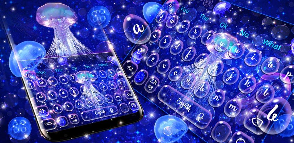 Galaxy Hologram Keyboard Theme