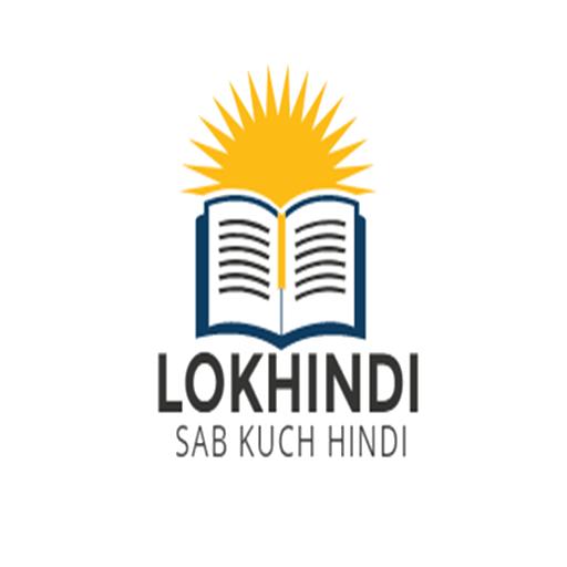 Lokhindi