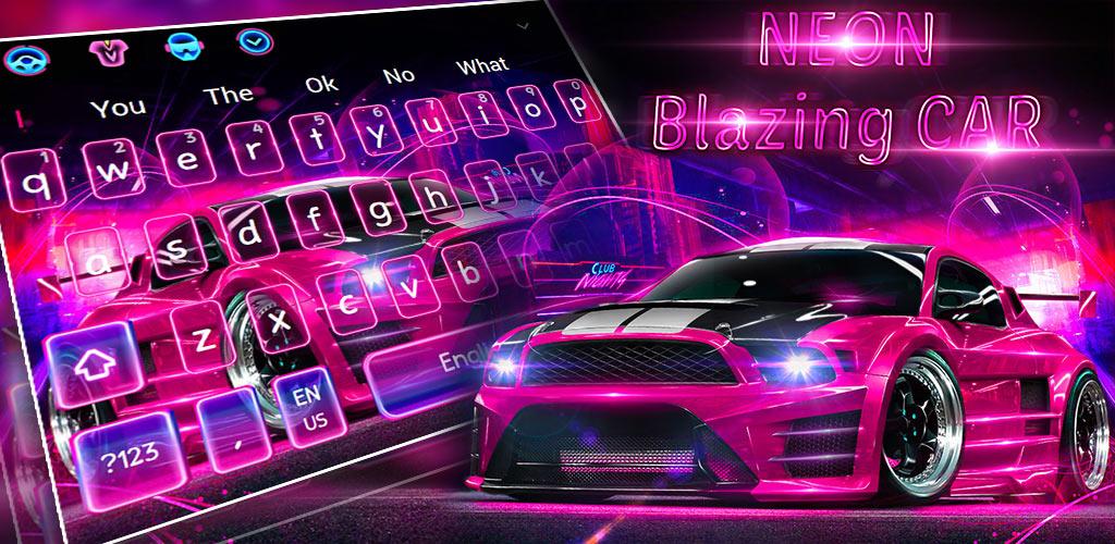 Neon Pink Blazing Car Keyboard Theme