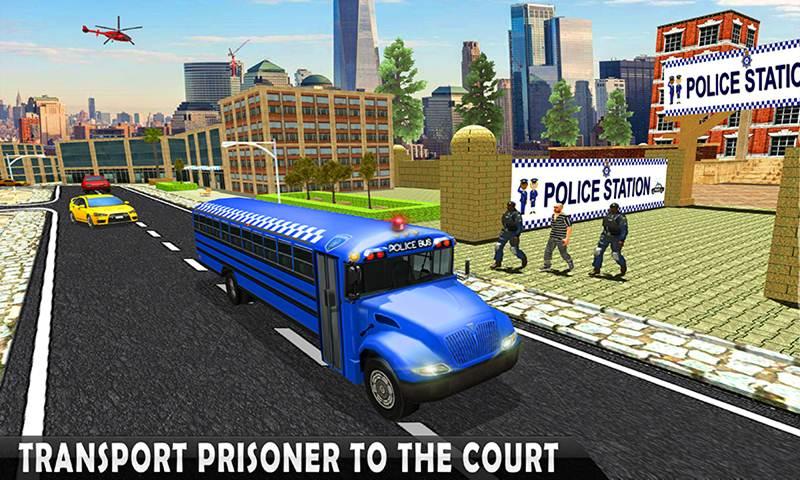 US Police Court Transport Prisoner