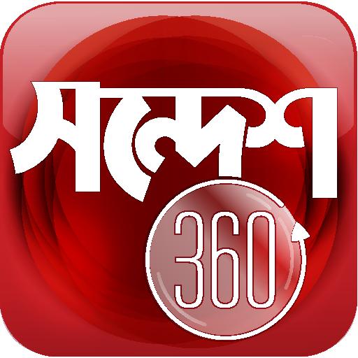 Sandesh360