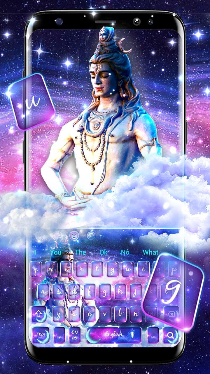 Lord Shiva God Keyboard Theme
