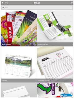 Printing Packaging - Free Fast Print