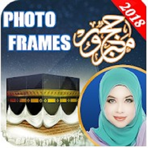 Hajj Photo Frame 2018 Mecca Photo Frames Islamic